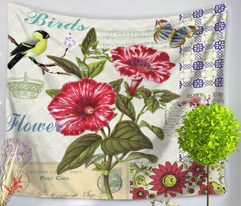 Birds Butterflies And Flowers Tapestry - Large 150 x 130 cm