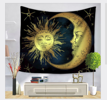 Celestial Sun and Moon Tapestry - Large 150 x 130 cm