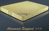DOUBLE ADVANCED SUPPORT MATTRESS - SUPER FIRM