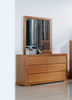 AUDS  (614) KING  5 PIECE DRESSER BEDROOM SUITE WITH  LED LIGHTS ON BEDHEAD  (MODEL 1-21-4-18-5-25) - MAPLE