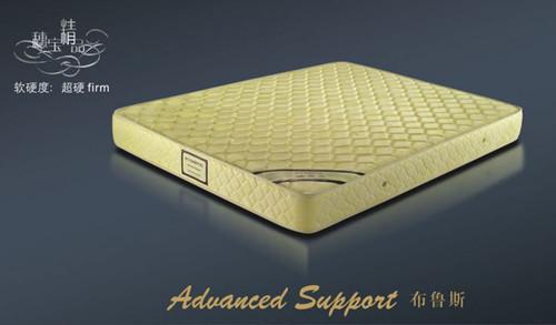 SINGLE ADVANCED SUPPORT ENSEMBLE - (BASE & MATTRESS) - SUPER FIRM