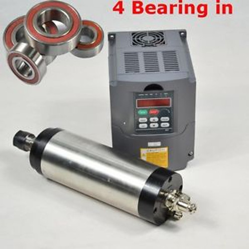 FOUR BEARING 1.5KW WATER COOLED SPINDLE MOTOR ER16&VFD FREQUENCY DRIVE INVERTER
