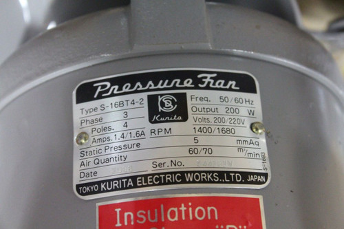 TERAL KURITA INC. 3PHASE 170/230W 60/70 m3 PRESSURE FAN S-16BT4-2
