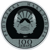 ROOSTER Wind Spinner Silver Coin 100 Denars Macedonia 2017