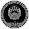 YEAR OF THE DOG Silver Proof Coin 100 Denars Macedonia 2018