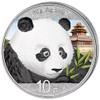2018 PANDA Day  Colorized Silver Coin 10 Yuan China