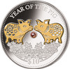 PIG Pink Freshwater Pearl Chinese Lunar Year 1 Oz Silver Coin 10$ Fiji 2019