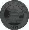 DEEP FROZEN PANDA 1 OZ SILVER RUTHENIUM & PLATINUM PL COIN 2018