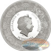 Royal Delft™ 125th Ann. Vincent van Gogh 50g Silver Proof Coin - $10 2015 Cook Islands