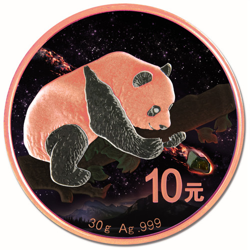 FUKANG Meteorite China Panda - Atlas of Meteorites 10 Y 2016