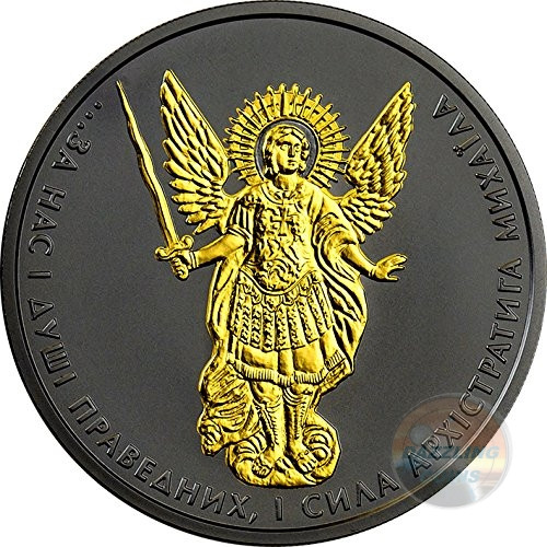 ARCHANGEL MICHAEL Shade of Enigma 1 Oz Silver Coin 1 Hryvnia Ukraine 2017