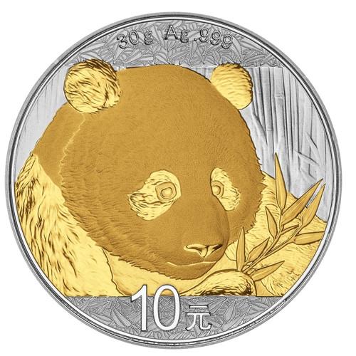 2018 PANDA Silver Gilded Coin 10 Yuan China