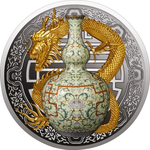 QIANLONG VASE World Most Expensive Porcelain Silver Coin 1$ Niue 2018