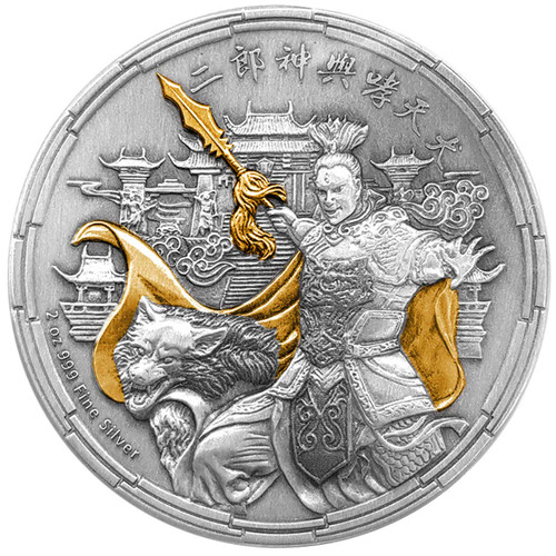 ERLANG SHEN Chinese Mythology 2 Oz Silver Coin 5$ Niue 2018