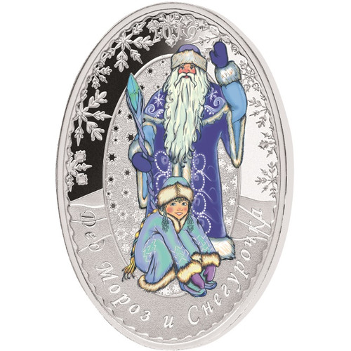 FATHER FROST SNOW MAIDEN Matrioshka 1 Oz Silver Coin 5$ Solomon Islands 2019