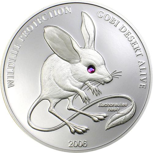 Long Eared Jerboa w/Swarovski crystal~2006 Mongolia 500 T Silver Proof coin