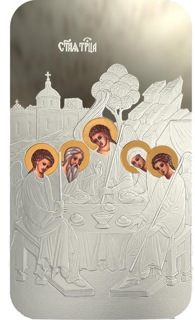 Niue 2011 $2 Orthodox Shrines - Holy Trinity 1 Oz Silver Proof Coin