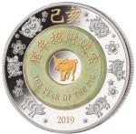 PIG Jade Lunar Year 2 Oz Silver Coin 2000 Kip Lao Laos 2019 PIG Jade Lunar Year 2 Oz Silver Coin 2000 Kip Lao Laos 2019 PIG Jade Lunar Year 2 Oz Silver Coin 2000 Kip Lao Laos 2019 PIG JADE LUNAR YEAR 2 OZ SILVER COIN 2000 KIP LAO LAOS 2019