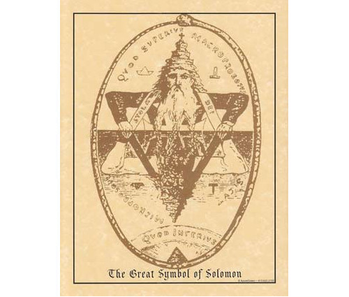 Solomon Poster on Parchment