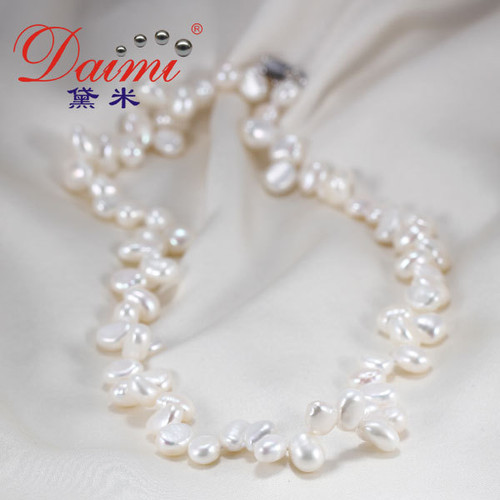 "DAIMI 18"" Freshwater Cultured Baroque Pearl Necklace w/ Sterling Siver Clasp"