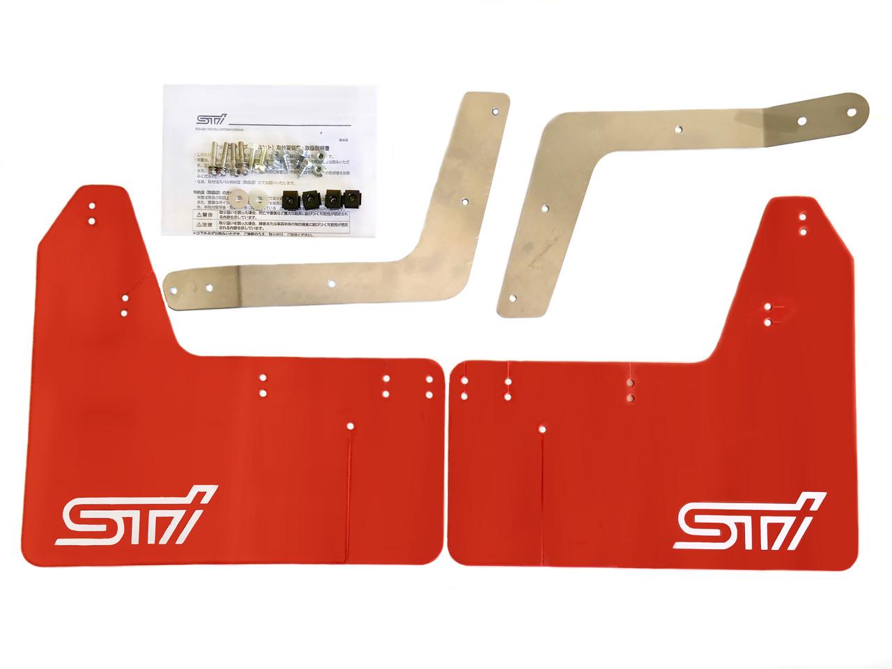 STI rear mudflap set for GDB at AVOJDM.com