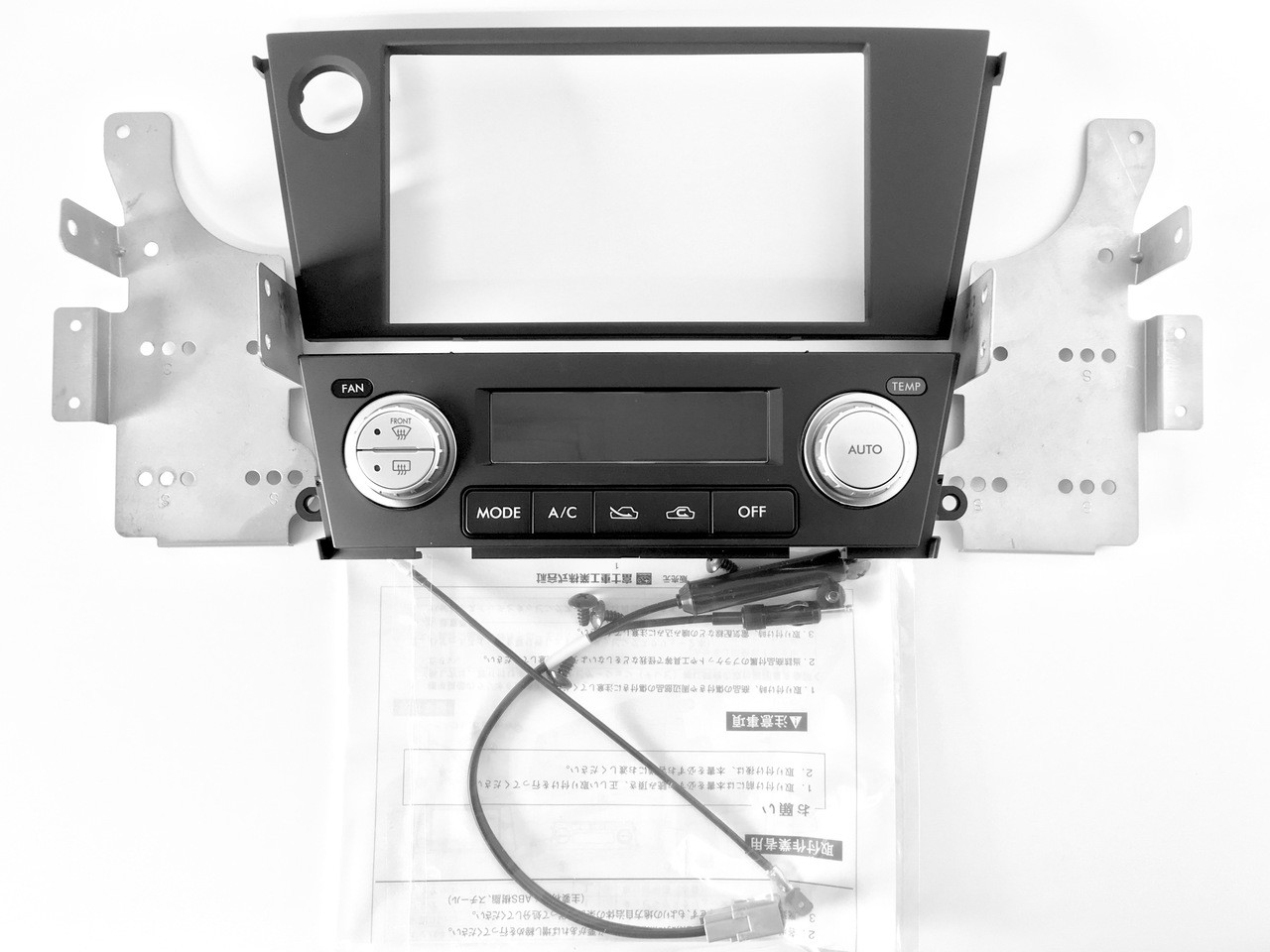 Subaru JDM H6217AG910 Single Zone AV Panel set contents at AVOJDM