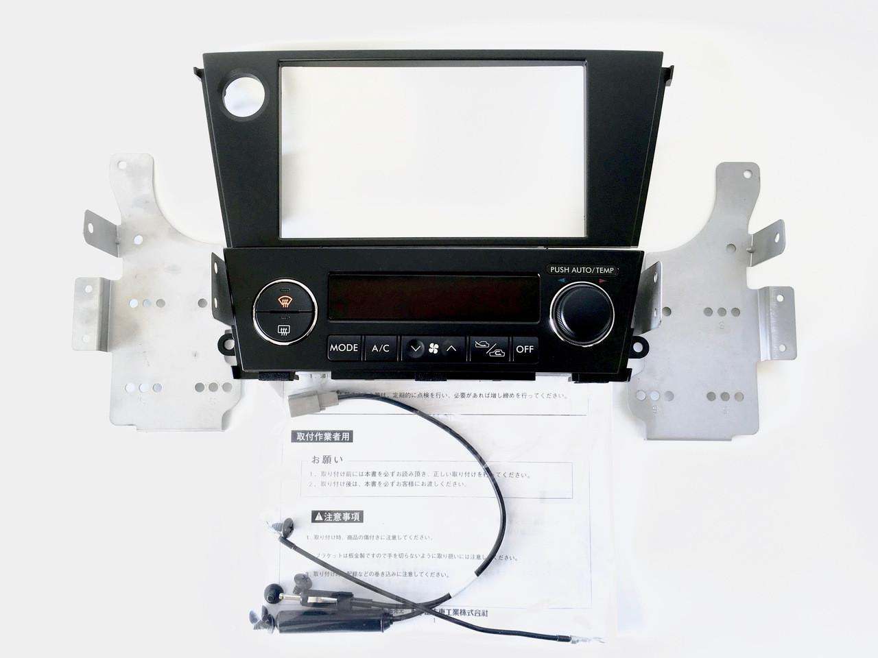 Subaru JDM H6217AG908SC Single Zone AV Panel set contents at AVOJDM