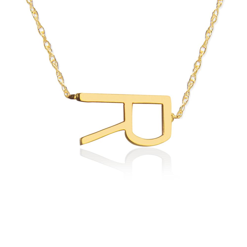 Gold Sideways Single Block Initial