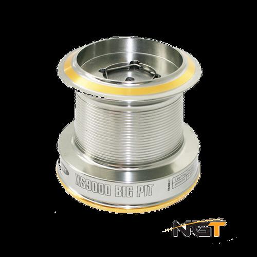 NGT XS9000 Spare Aluminium Spool