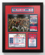 Boston Red Sox 2018 World Series Championship Framed Piece