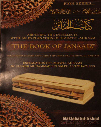 The Book of Janaa'iz'