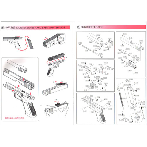 WE AIRSOFT G SERIES SEMI AUTO ONLY PISTOL DIAGRAM
