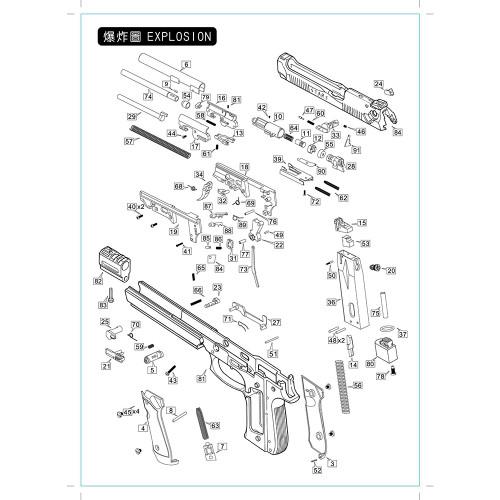 Airsoft Diagrams