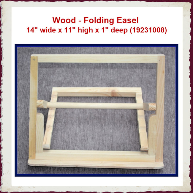 "Wood - Easel, Folding 14"" wide x 11"" high x 1"" deep(19231008)"