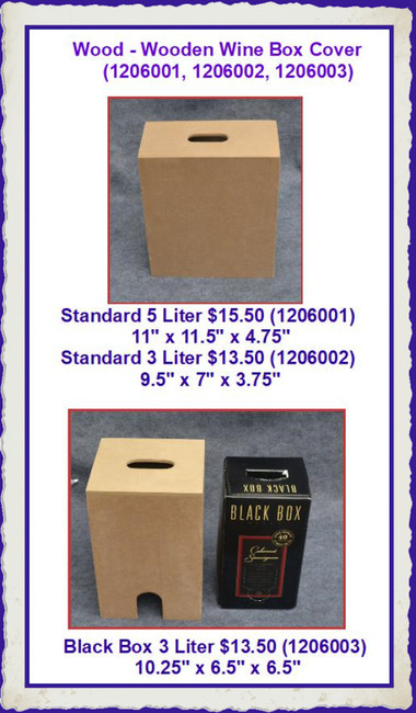 Wood - Wooden Box to Cover a Box of Wine -- Large or Small (1206001, 1206002, 1206003)