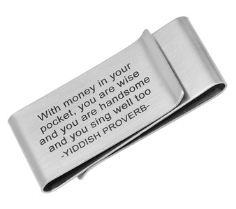 Double Sided Brushed Money Clip with Yiddish Proverb