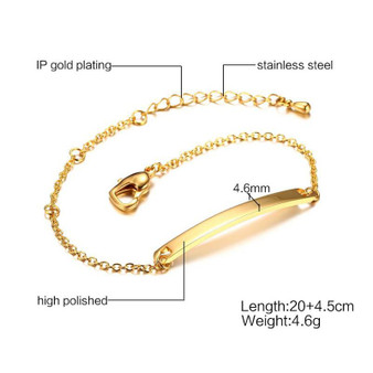 Personalized Stainless Steel Gold Plated ID Bracelet