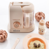 Beaba Babycook Solo Rose Gold Limited Edition