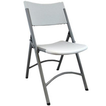 Advantage Blow Mold Plastic Folding Chair - Grey Granite [FCBM-1GREY]