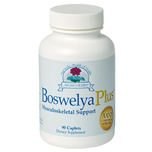 Boswelya Plus 300 mg 90 caps
