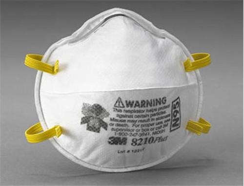3M Dust Mask Model 8210 - Single