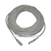 20M CAT5E U/UTP 20M FLUSH MOULDED POE READY 24AWG COPPER