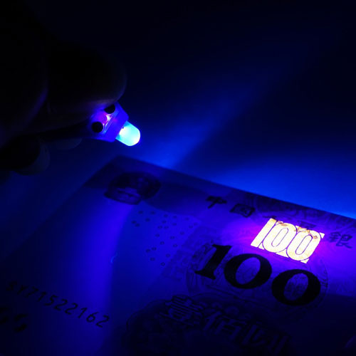 money detector uv keychain light