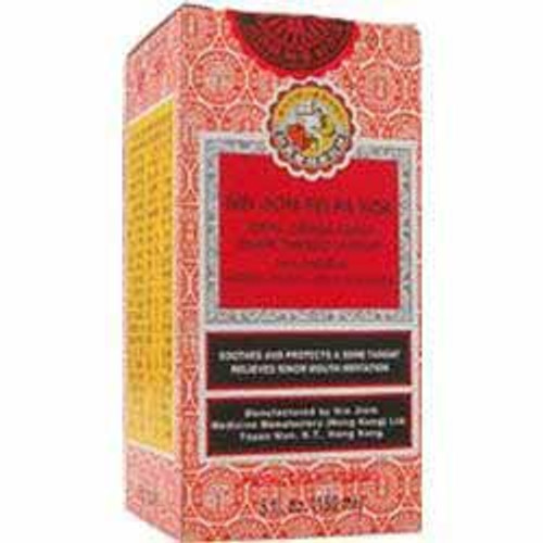 Nin Jiom: Pei Pa Koa Cough Syrup (150ml)