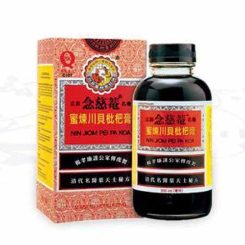 Nin Jiom: Pei Pa Koa Cough Syrup (300ml)