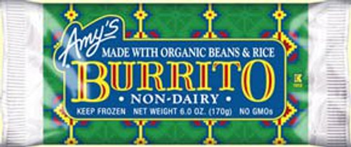 Amy's Kitchen: Bean & Rice Burrito (170g)
