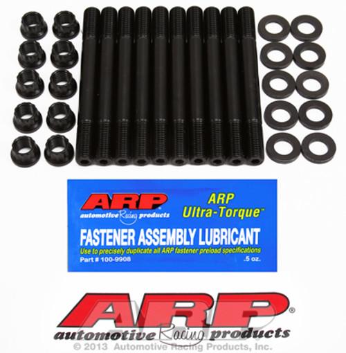 ARP - Mitsubishi 4G63 Head Stud Kit