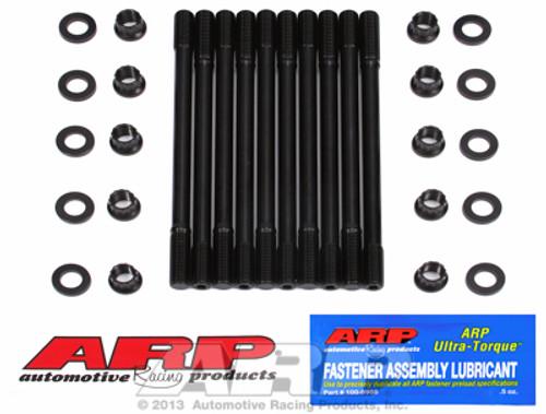 ARP - Honda/Acura Head Stud Kit (B18C1)