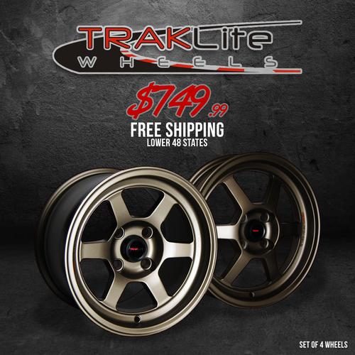Traklite - Launch Drag Wheel (4)
