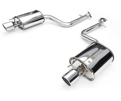Invidia - 06+ Civic Si 4dr Q300 Stainless Steel Cat-back Exhaust